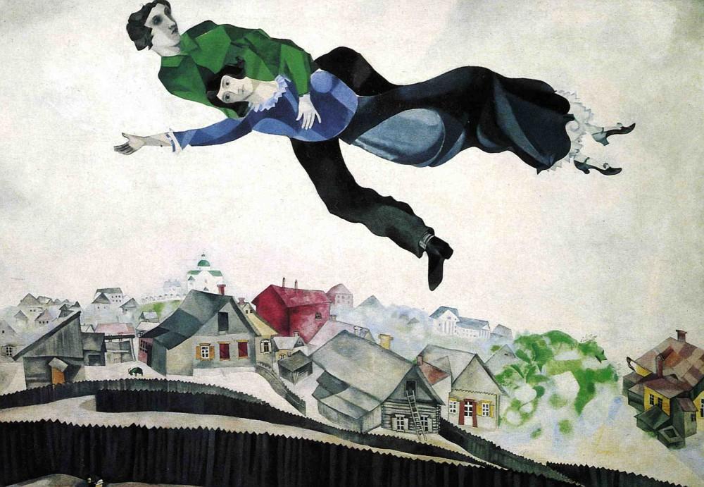 Sobre la ciudad, 1918 . Galería Tretyakov, Moscú.