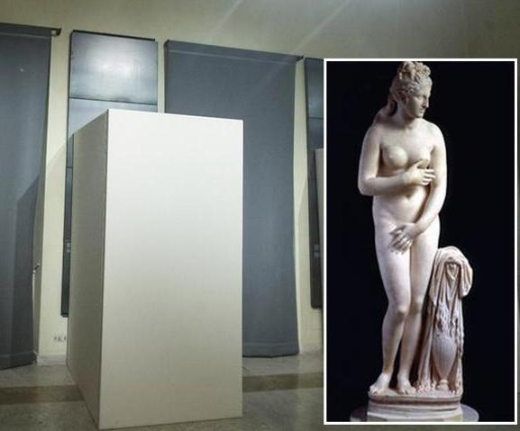 Dentro de esa caja, está la Venus Capitolina.